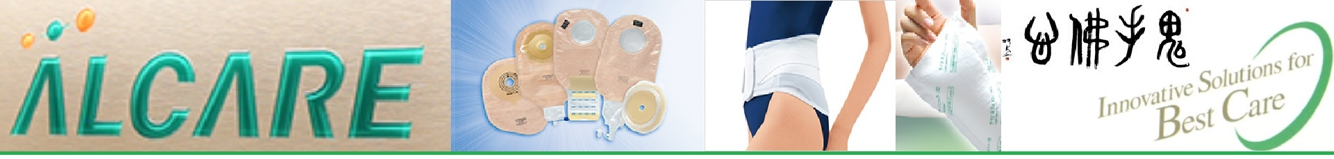 Ostomy・Bandges・Medical stocking・Brace products <ALCARE>
