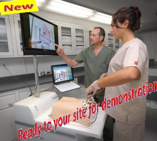 Kyoto Kagaku Medical Simulator