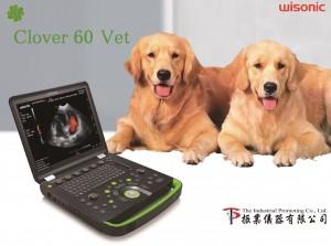Wisonic UltraSound System